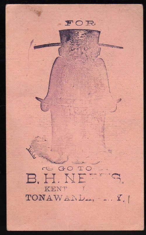 B. H. Neff Shirt Emporium, Kent's Block, trade card, back (1890s).jpg