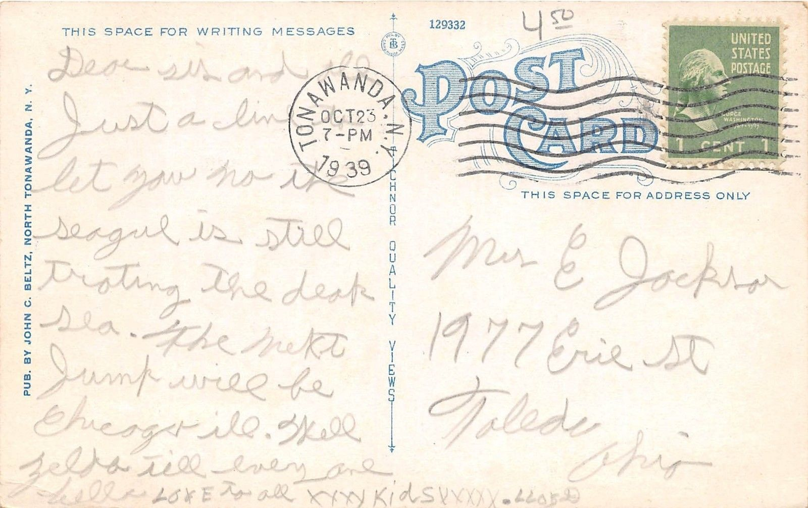 Tonawanda Power Co, postcard back (1939).jpg