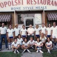 Topolski Restaurant, 747 Oliver, photo (c1980).jpg